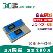 JC-XZ-S型色度仪