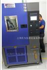 JW-2004恒温恒湿试验箱价格多少