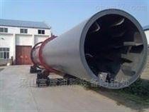 1.8x18米直径1米8乘18米二手石英砂滚筒烘干机出售