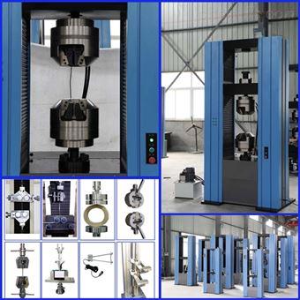 WDW-20KN电子式万能材料试验机