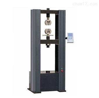 WDW-50KN雙臂式電子萬能測試機/龍門式拉力實驗機