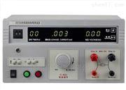 苏制通用型接地电阻测试仪