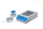 NKG100-1干式恒温器(高温单模块)