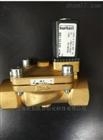 burkert宝德隔膜电磁阀5281型