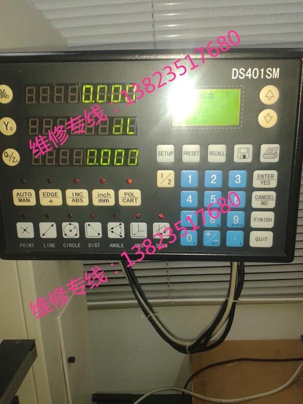 专业维修DS401SM多功能数显表