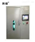 实验室光催化反应器