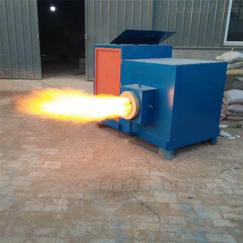 鹏恒大量现货供应生物质颗粒燃烧机智能点火
