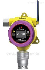 NGP5-CO2-W无线二氧化碳检测仪