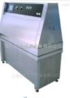 JW-UV-01重庆紫外线老化试验箱
