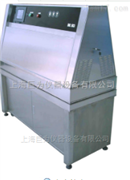 重庆紫外线老化试验箱