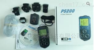 英GMI PS200四合一气体检测仪供应