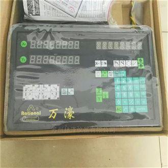 萬濠數顯表WE6800-2/6800-3