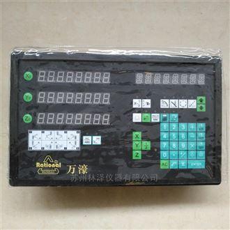 WE6800-3WE6800-3光栅尺数显表