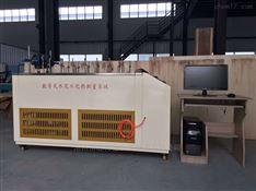 SHR-16型水泥水化热测定仪直接法