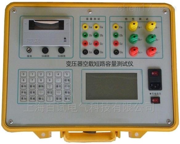 变压器容量特性测试仪专业生产,百试电气