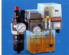 493333王中王开奖结果_MC9系列TACO油雾润滑装置报价