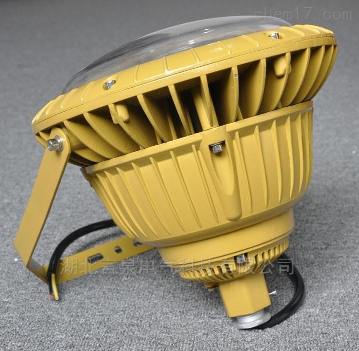 BFC8183-5*1W固态免维护防爆LED灯