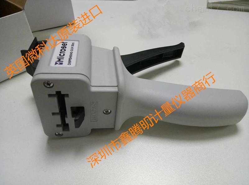 MICROSET微科达剂胶器DG50