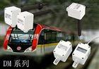 地铁领域专用温湿度变送器湿度传感器