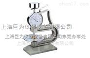 黑龙江橡塑测厚仪