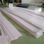 齐全楼梯踏步板用5厚聚四氟乙烯楼梯板生产厂家