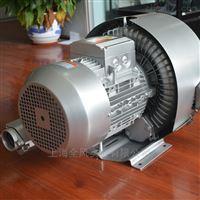 7.5KW粮食扦样机专用高压鼓风机