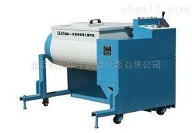 HJS60型混凝土雙臥軸攪拌機