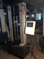 WDW-10H保温材料试验机