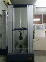 WDW-20M微机控制电子万能试验机