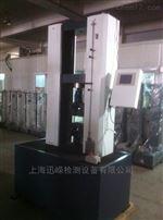 WDW-30H金属拉力试验机