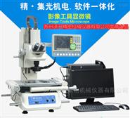 万濠工具显微镜|Rational VTM-2010