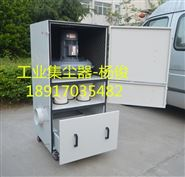 工业磨床吸尘器/磨床集尘器