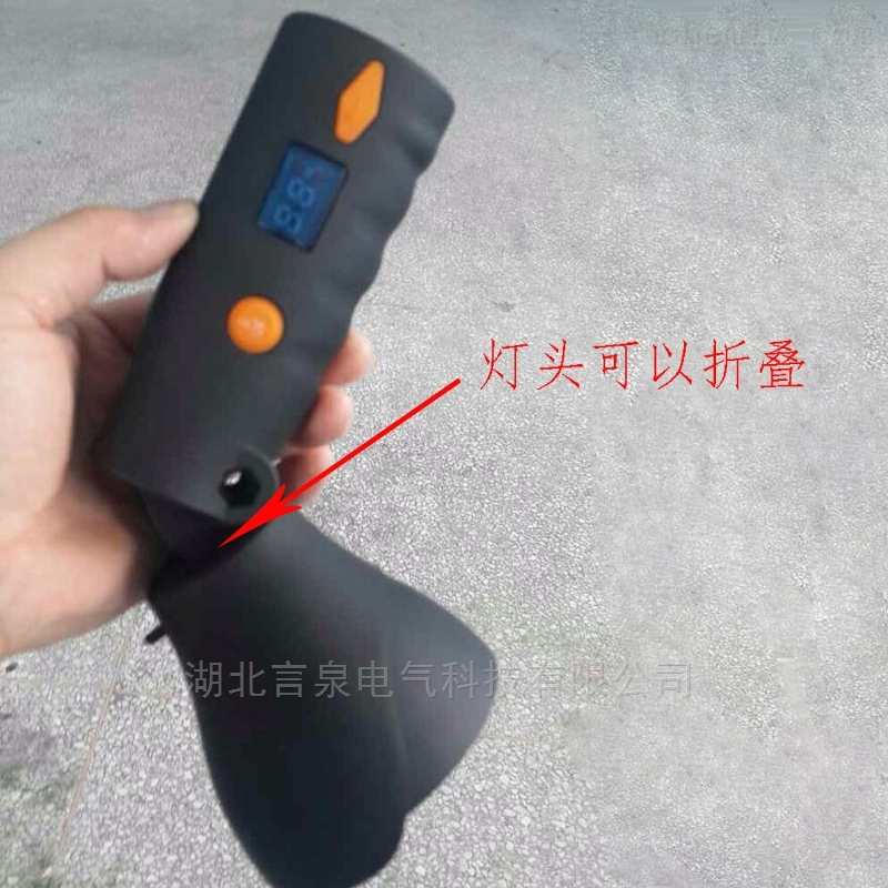 BAD208铁路多功能磁力吸附防爆电筒EX
