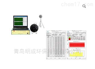 红声 -多通道噪声振动测量分析系统噪声计