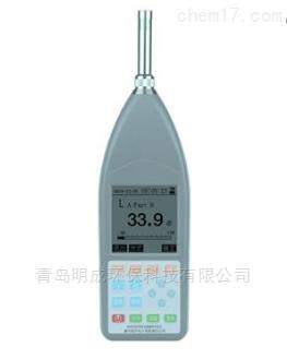 恒升 -HS6298多功能声级计