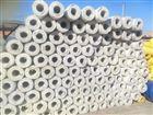 厂家直销硅酸盐管 岩棉管 玻璃棉管价格