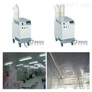 印刷厂增湿器十佳品牌