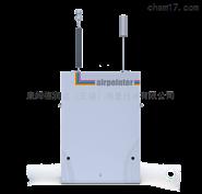 康姆德润达空气自动监测一体化微型站