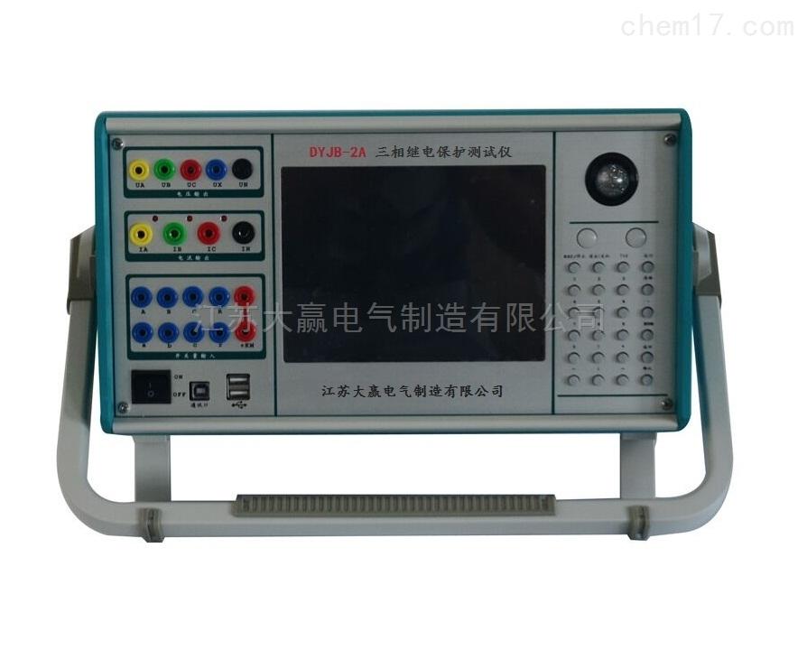 三相微机继电保护测试仪哪里生产