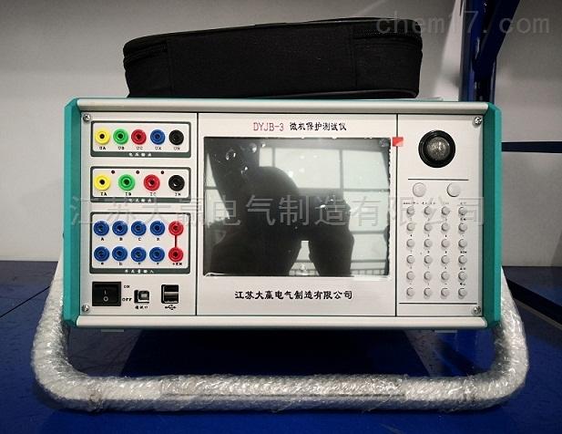 三相微机继电保护测试仪供应商出厂价