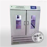 TSI-2102恒温振荡培养箱