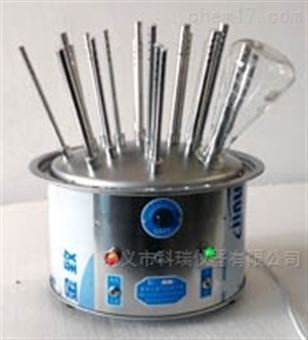 C30實驗室科瑞玻璃儀器氣流烘干器