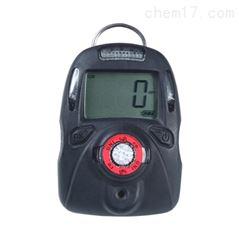 袖珍式氣體檢測報警儀