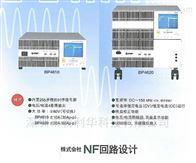 供应日本NF双极性电源BP4630正负30A电流