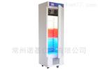 NKLQ-250A-LED冷光源人工氣候箱