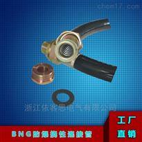 BNG-G3/4*700mm防爆软管DN20防爆扰线管