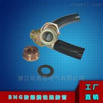 BNG-G3/4*700mm防爆软管