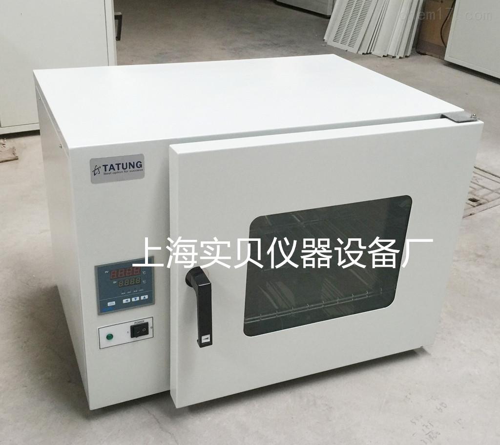 中小型热空气消毒干烤灭菌器烘箱
