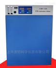 CHP-160二氧化碳培养箱160L