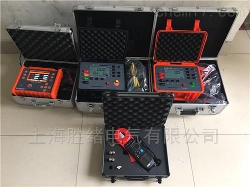 胜绪防雷资质检测设备|上海防雷检测仪器